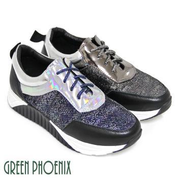 【GREEN PHOENIX】BIS-VITAL 魚鱗亮片金屬感金蔥綁帶進口皮料厚底休閒鞋-藍色、鐵灰色