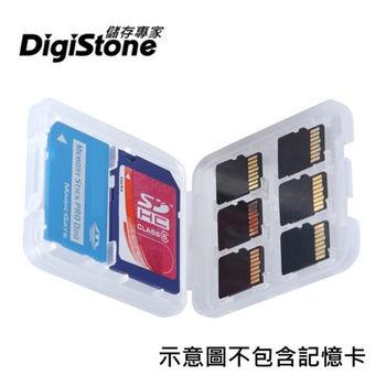 DigiStone 8片裝記憶卡收納盒(6TF+1SD+1MS)X5PCS★適用Micro SD/TF/SDHC/MS PRO DUO★