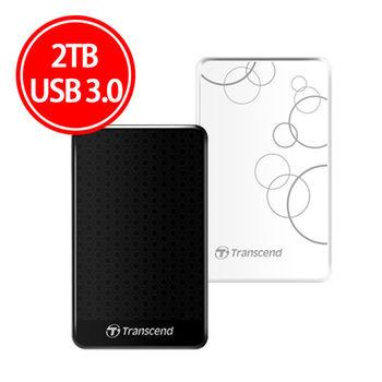 創見StoreJet25 A3 2TB USB 3.0 2.5吋抗震行動硬碟