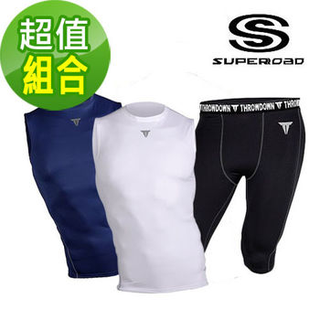 【SUPEROAD SPORTS】Muscle Point專業機能運動緊身衣+褲 (超值組合)