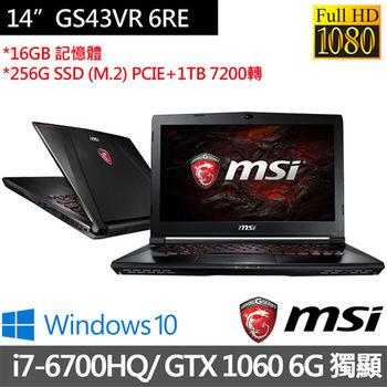MSI 微星 GS43VR 6RE-023TW 14吋FHD i7-6700HQ GTX1060 6G獨顯 雙碟 纖薄電競筆電