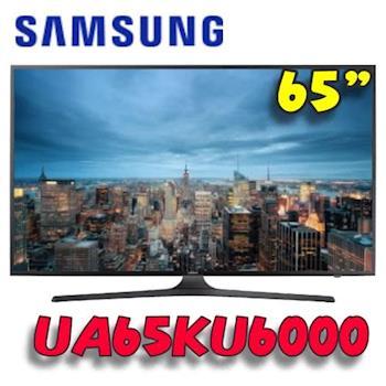 ★點我再折扣+加碼贈好禮★【Samsung三星】65吋 UHD 4K 智慧聯網電視 UA65KU6000WXZW/UA65KU6000