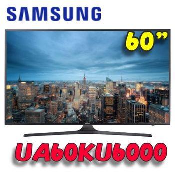 ★點我再折扣★【Samsung三星】60吋 UHD 4K 智慧聯網電視 UA60KU6000WXZW/UA60KU6000