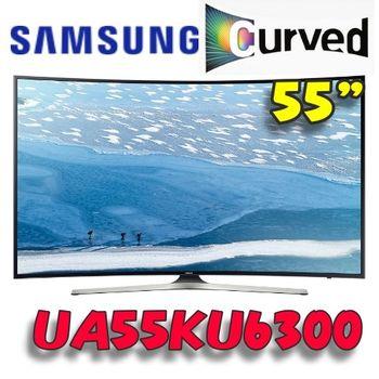 ★點我再折扣+含標準安裝★《Samsung三星》55吋UHD 4K 黃金曲面 Smart TV  UA55KU6300WXZW/UA55KU6300