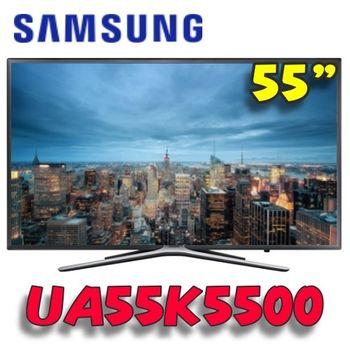 ★點我再折扣+含標準安裝★《Samsung三星》55吋 FHD Smart TV  UA55K5500AWXZW/UA55K5500