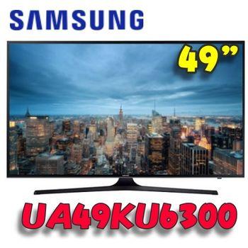 ★點我再折扣★《Samsung三星》49吋UHD 4K 黃金曲面 Smart TV  UA49KU6300WXZW/UA49KU6300