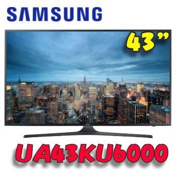 ★點我再折扣★《Samsung三星》43吋UHD 4K 平面 Smart TV UA43KU6000WXZW/UA43KU6000