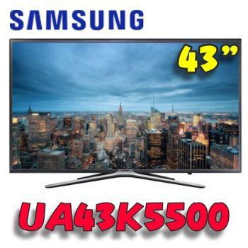 ★點我再折扣《Samsung三星》Samsung 三星 43吋FHD 平面 Smart TV UA43K5500AWXZW/UA43K5500