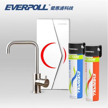 【愛惠浦科技 EVERPOLL】櫥下型雙溫無壓飲水機EP-168+守護升級全效淨水組DCP-3000(EP168+DCP3000)/白