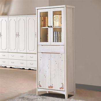 【時尚屋】[UZ6]瑪奇朶2.6尺彩繪花書櫃UZ6-257-4