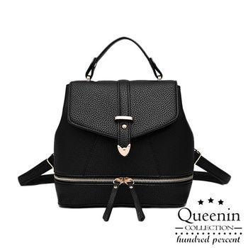 DF Queenin日韓 - 韓版荔紋仿皮款3用後背包