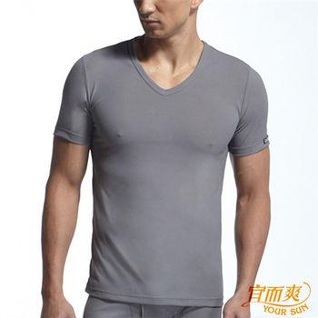 超值3件【宜而爽】時尚吸濕排汗速乾型男彩色短袖衫1108