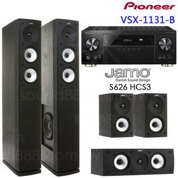 Pioneer VSX-1131-B 7.2聲道擴大機+JAMO S626 HCS 五聲道喇叭