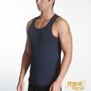 超值6件【宜而爽】時尚吸濕排汗速乾型男彩色背心1218