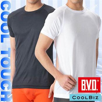 超值9件【BVD 】涼感圓領短袖衫組  吸水速乾 涼感一夏