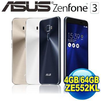 華碩ASUS Zenfone 3 64G/4G 八核5.5吋旗艦機 ZE552KL -送原廠皮套+專用鋼化玻璃貼+觸控筆