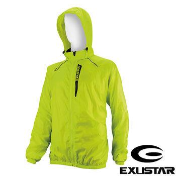 EXUSTAR 自行車反光外套(亮綠/亮紅)