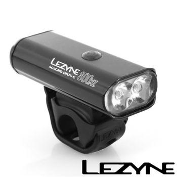 LEZYNE MACRO DRIVE 800XL USB充電光學透鏡LED長程競速夜騎照明警示前燈(黑)