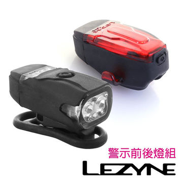 LEZYNE KTV DRIVE PAIR USB充電光學透鏡LED警示前後燈組(黑)