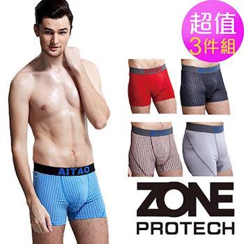 超值3件【ZONE AITAO】 莫代爾棉3D囊袋內褲組 L-XXL