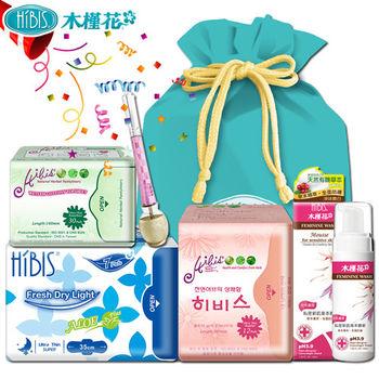 HIBIS木槿花草本衛生棉-完美新肌呵護超值限量組