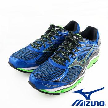 【Mizuno 美津濃】Mizuno 美津濃 ENIGMA 6 全腳掌吸震波浪片男慢跑鞋 J1GC161109(藍)
