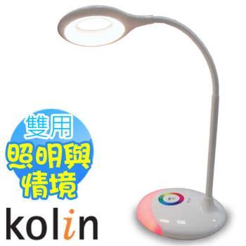 歌林 10W LED炫彩觸控檯燈 KTL-MN6262