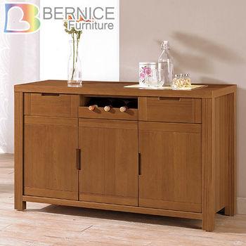Bernice-邁斯4.5尺柚木收納餐櫃
