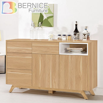 Bernice-愛拉4.5尺收納餐櫃