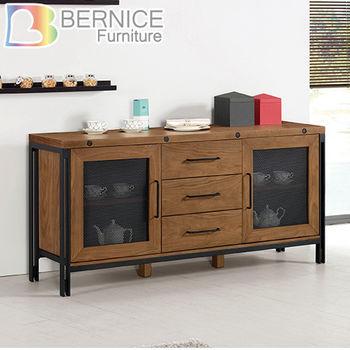Bernice-旺德5.4尺胡桃色收納餐櫃