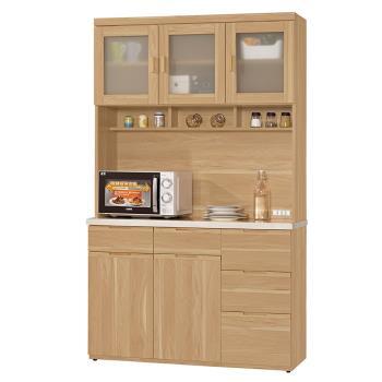 Bernice-維克德4尺石面收納餐櫃(上+下整組)