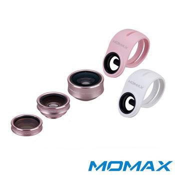 Momax X-Lens 4合一手機鏡頭組