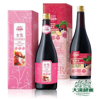 【大漢酵素】靚麗飲+女性綜合 蔬果維他植物醱酵液720mlx2瓶