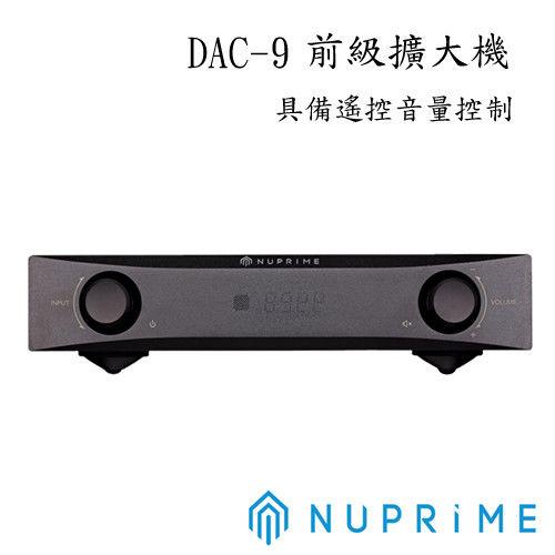 NuPrime   前級+DAC擴大機 DAC-9