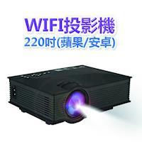~DR.MANGO~wifi S50 無線投影機 ^#40 ios ^#47 安卓 ^#4