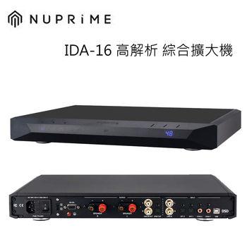 NuPrime 綜合擴大機 IDA-16