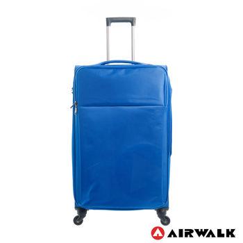 AIRWALK  LUGGAGE - 輕量系列 寄情物語行李箱 28吋拉鍊箱 - 晴語藍
