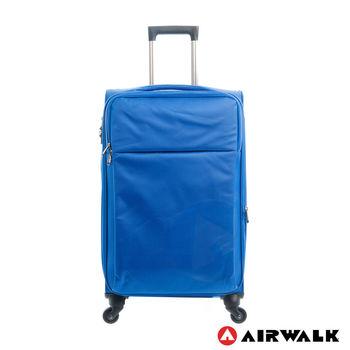 AIRWALK  LUGGAGE - 輕量系列 寄情物語行李箱 24吋拉鍊箱 - 晴語藍