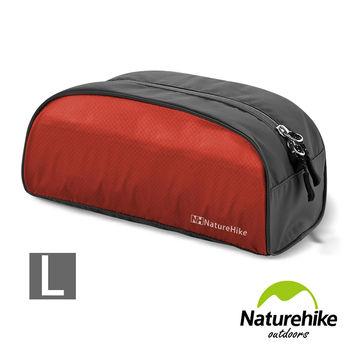 Naturehike 簡約時尚 輕量防潑水旅行包中包 化妝包 大號 橘紅