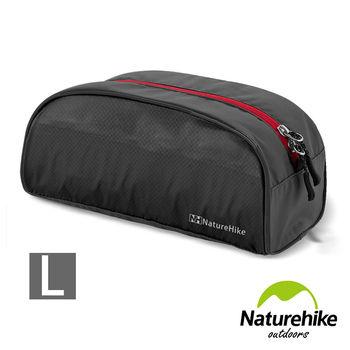 Naturehike 簡約時尚 輕量防潑水旅行包中包 化妝包 大號 酷黑
