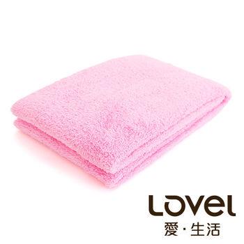 Lovel 全新升級第二代馬卡龍長絨毛纖維浴巾(梅果粉)