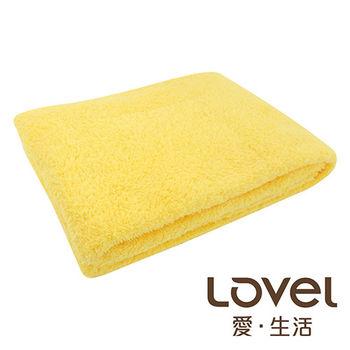 Lovel 全新升級第二代馬卡龍長絨毛纖維浴巾(暖陽黃)