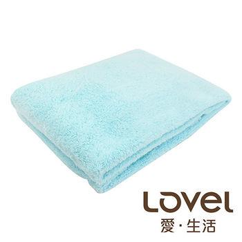 Lovel 全新升級第二代馬卡龍長絨毛纖維浴巾(薄荷藍)