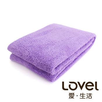 Lovel 全新升級第二代馬卡龍長絨毛纖維浴巾(葡萄紫)