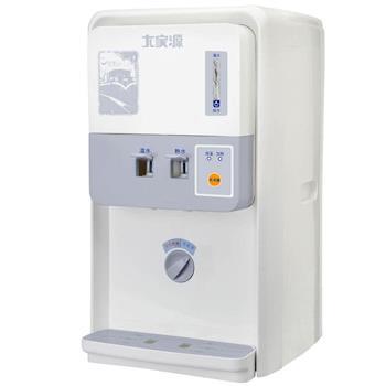 【大家源】6.5L節能溫熱開飲機 TCY-5601