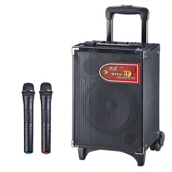 大聲公實立型無線式多功能行動音箱/喇叭 (雙麥克風組)