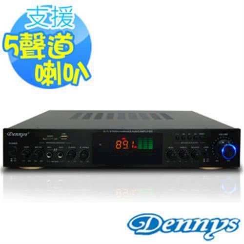 Dennys USB/FM/SD/MP3藍牙多媒體擴大機AV-70BT