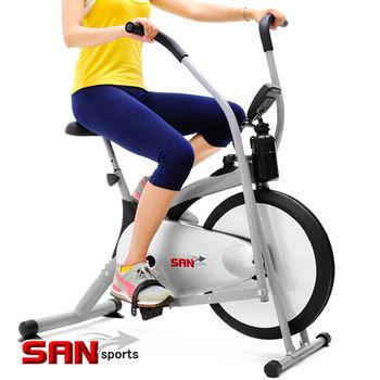 【SAN SPORTS】手腳並用手足健身車