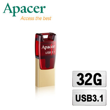 Apacer宇瞻 AH180 32GB Type-C USB3.1 OTG雙介面隨身碟