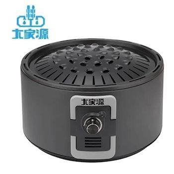 買就送~【大家源】戶外旋風燒烤爐TCY-3705